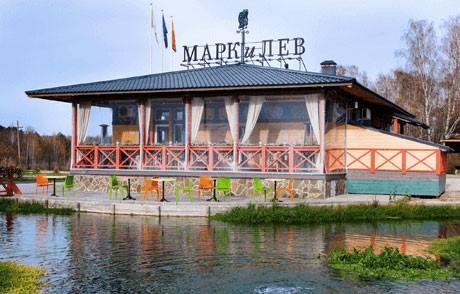 ресторан «Марк и Лев»
