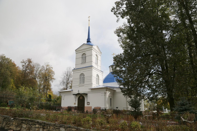 Грушнево