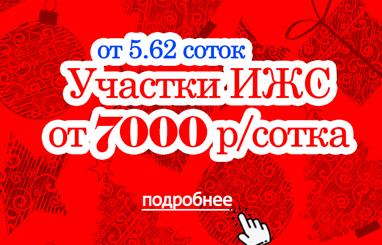 Как земли ЛПХ перевести в ИЖС по закону РФ?